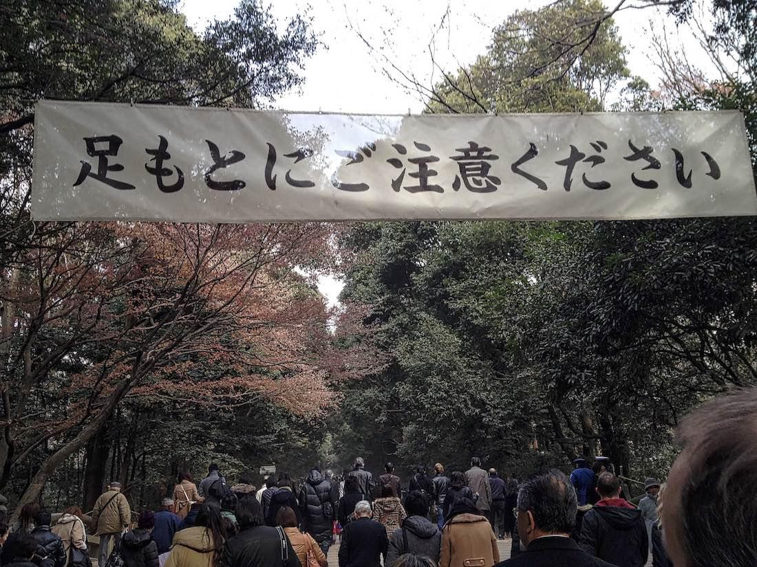 meiji-temple-garden